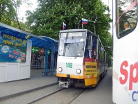 Пятигорск. Tatra KT4SU №146