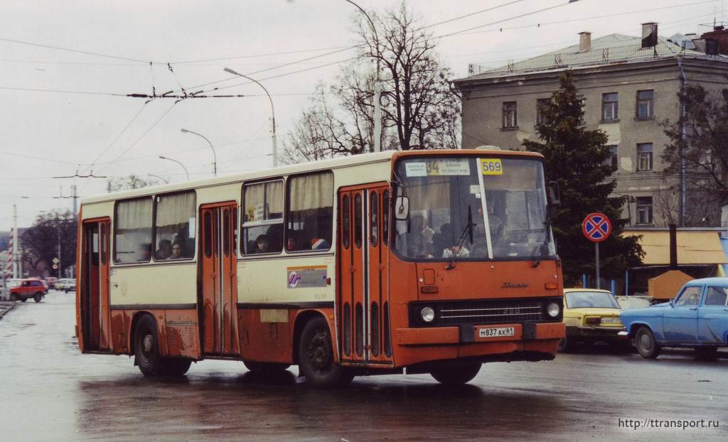Таганрог. Ikarus 260 м837ах
