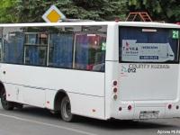 Ростов-на-Дону. Богдан А20111 м852тв