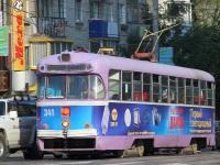 Хабаровск. РВЗ-6М2 №341