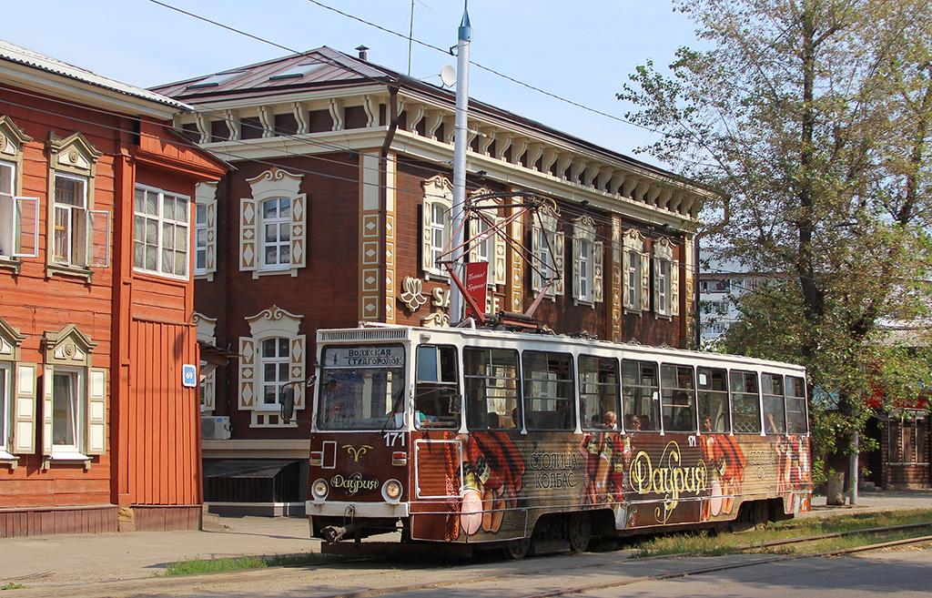 Иркутск. 71-605 (КТМ-5) №171