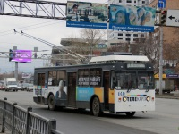 Екатеринбург. ЗиУ-682 КР Иваново №140