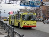 Екатеринбург. ЗиУ-682Г00 №197