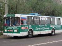 Чита. ЗиУ-682В-013 (ЗиУ-682В0В) №195