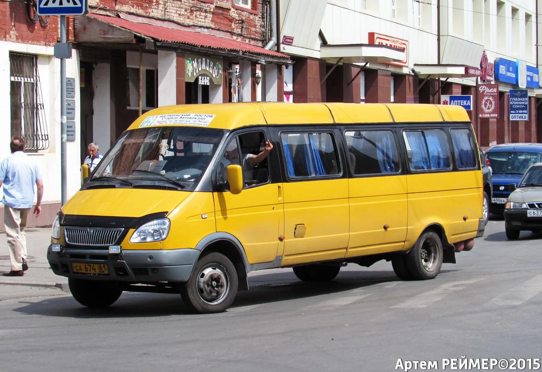 Ростов-на-Дону. ГАЗ-3287 Газель са674