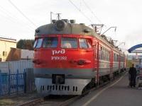 Братск. ЭР9ПК-292