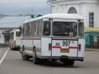 Арзамас. ЛиАЗ-677М ак997