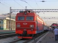 Иркутск. ЭП1-339