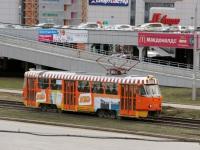 Екатеринбург. Tatra T3SU №321