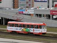 Екатеринбург. Tatra T3SU №187