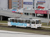 Екатеринбург. Tatra T6B5 (Tatra T3M) №376