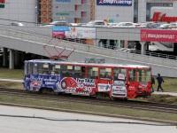 Екатеринбург. 71-402 СПЕКТР №808