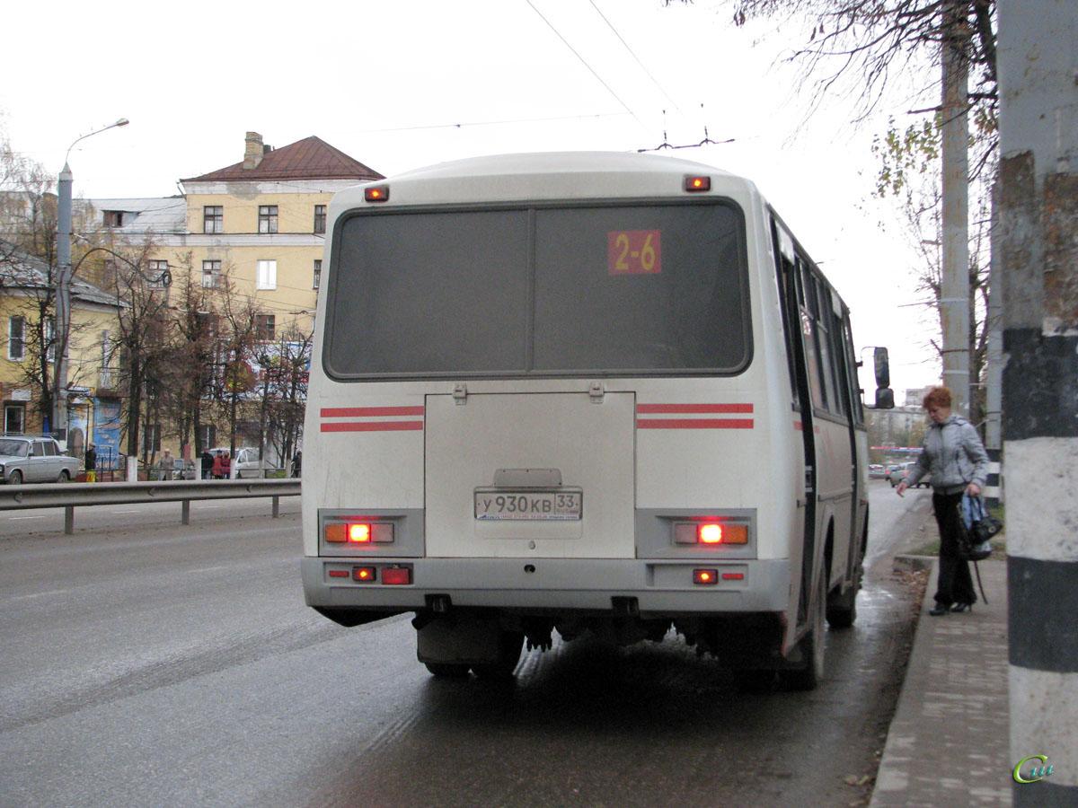 Ковров. ПАЗ-4234 у930кв