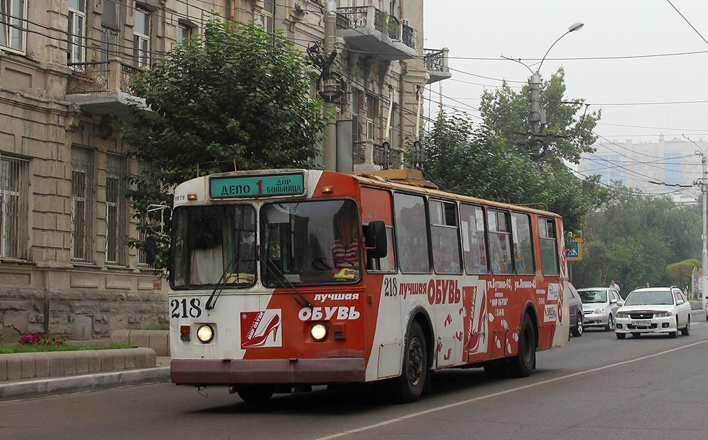 Чита. ЗиУ-682Г00 №218