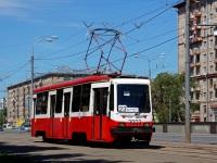 Москва. 71-134А (ЛМ-99АЭ) №3003