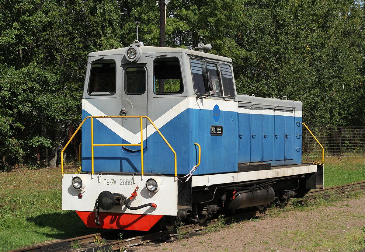 Санкт-Петербург. ТУ7А-2866