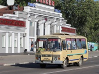 Белогорск. ПАЗ-32053 в375ех