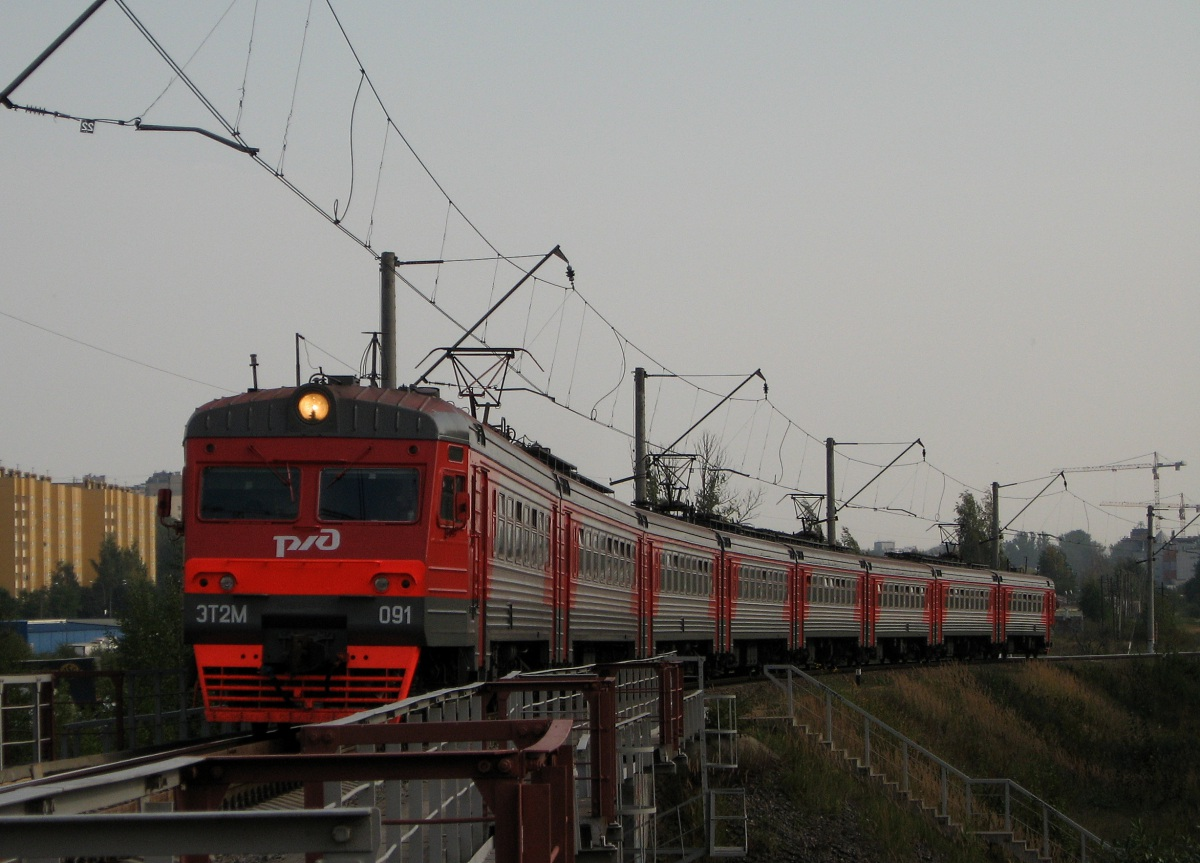 Санкт-Петербург. ЭТ2М-091