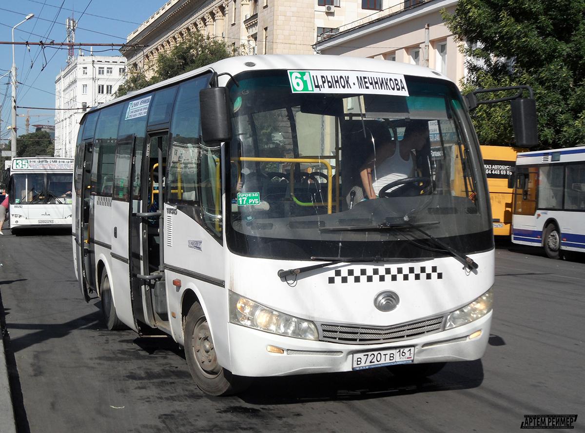 Ростов-на-Дону. Yutong ZK6737D в720тв