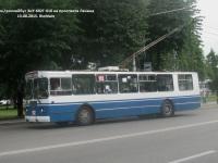 Нальчик. ЗиУ-682Г-016 (ЗиУ-682Г0М) №112