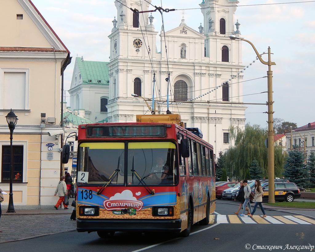 Гродно. АКСМ-20101 №138