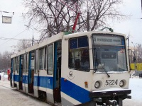 Москва. 71-608КМ (КТМ-8М) №5224