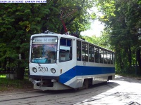 Москва. 71-608КМ (КТМ-8М) №5233