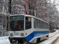 Москва. 71-608КМ (КТМ-8М) №5261