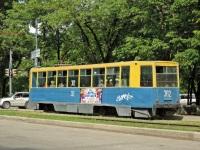 Хабаровск. 71-608К (КТМ-8) №302