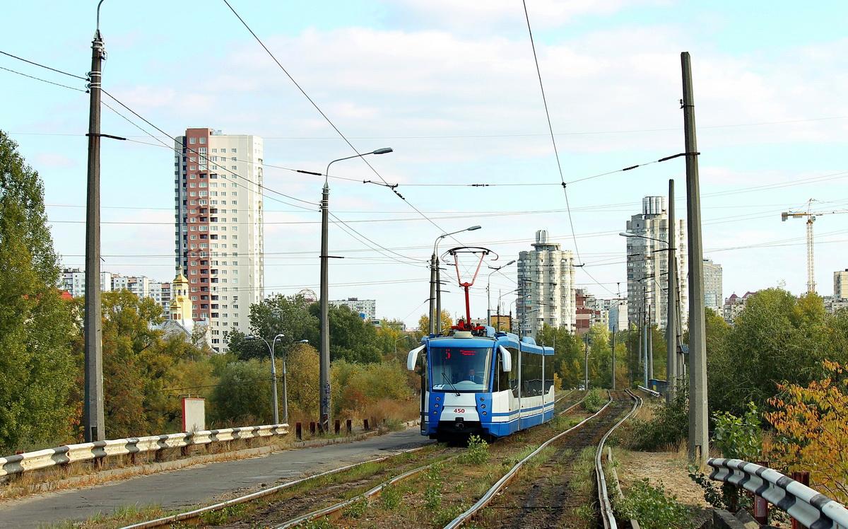 Киев. 71-154М №450