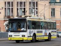 Иркутск. ВМЗ-5298.00 (ВМЗ-375) №295