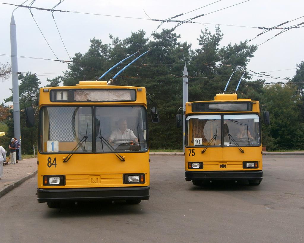 Гродно. АКСМ-20101 №75, АКСМ-20101 №84