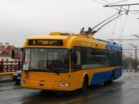 Гродно. АКСМ-321 №20