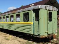 Переславль-Залесский. Пассажирский вагон ПВ40