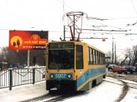 Москва. 71-608К (КТМ-8) №5002