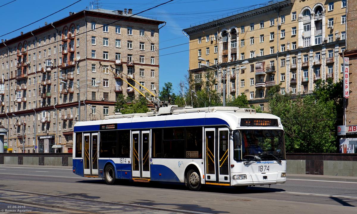 Москва. АКСМ-321 №1874