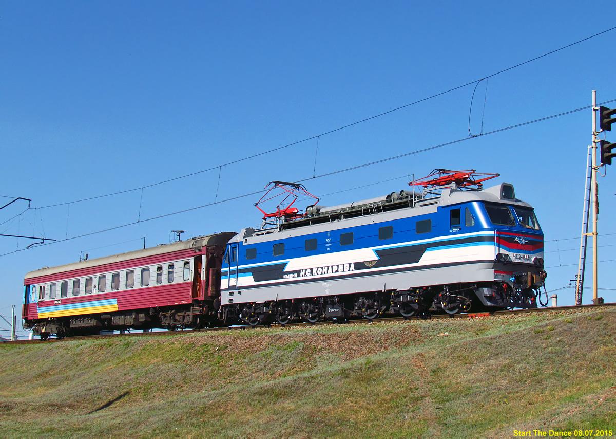 Харьков. ЧС2-646