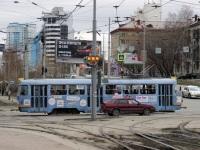 Екатеринбург. Tatra T3SU №669