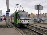 Екатеринбург. 71-405 №011