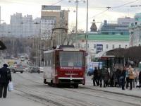 Екатеринбург. Tatra T6B5 (Tatra T3M) №763