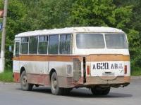 Амурск. ЛАЗ-695Н а620ан