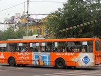 Чита. ВМЗ-5298.00 (ВМЗ-375) №252