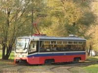 Москва. 71-619А (КТМ-19А) №2149