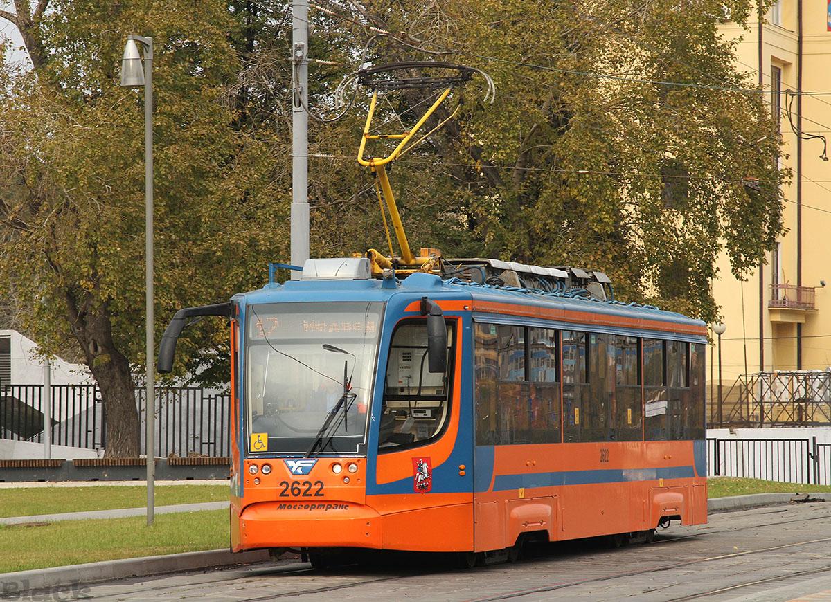 Москва. 71-623-02 (КТМ-23) №2622