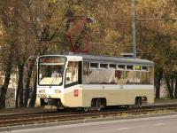 Москва. 71-619КТ (КТМ-19КТ) №5356