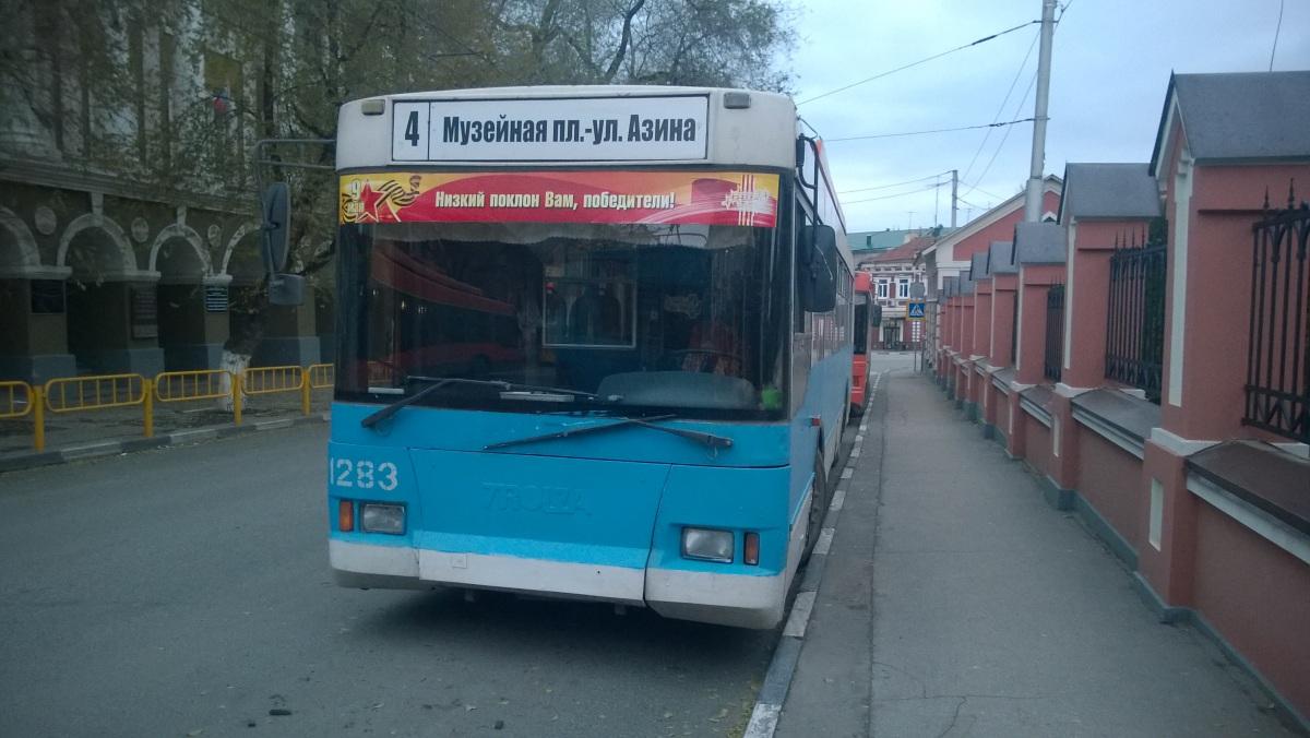 Саратов. ТролЗа-5275.05 Оптима №1283