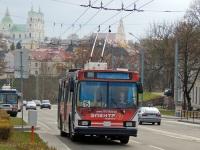 Гродно. АКСМ-20101 №90