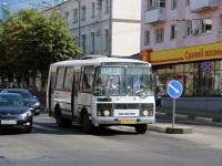 Белгород. ПАЗ-32054 ае133