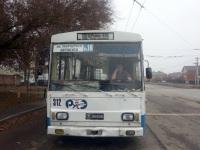 Ростов-на-Дону. Škoda 14Tr01 №312