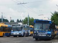 Гродно. АКСМ-20101 №49